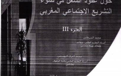 PUBLICATION N°12-2020