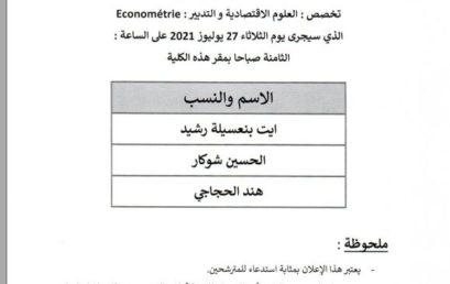 Liste des candidats convoqués pour passer l'entretien oral , Spécialité : Sciences Economiques et Gestion : Econométrie