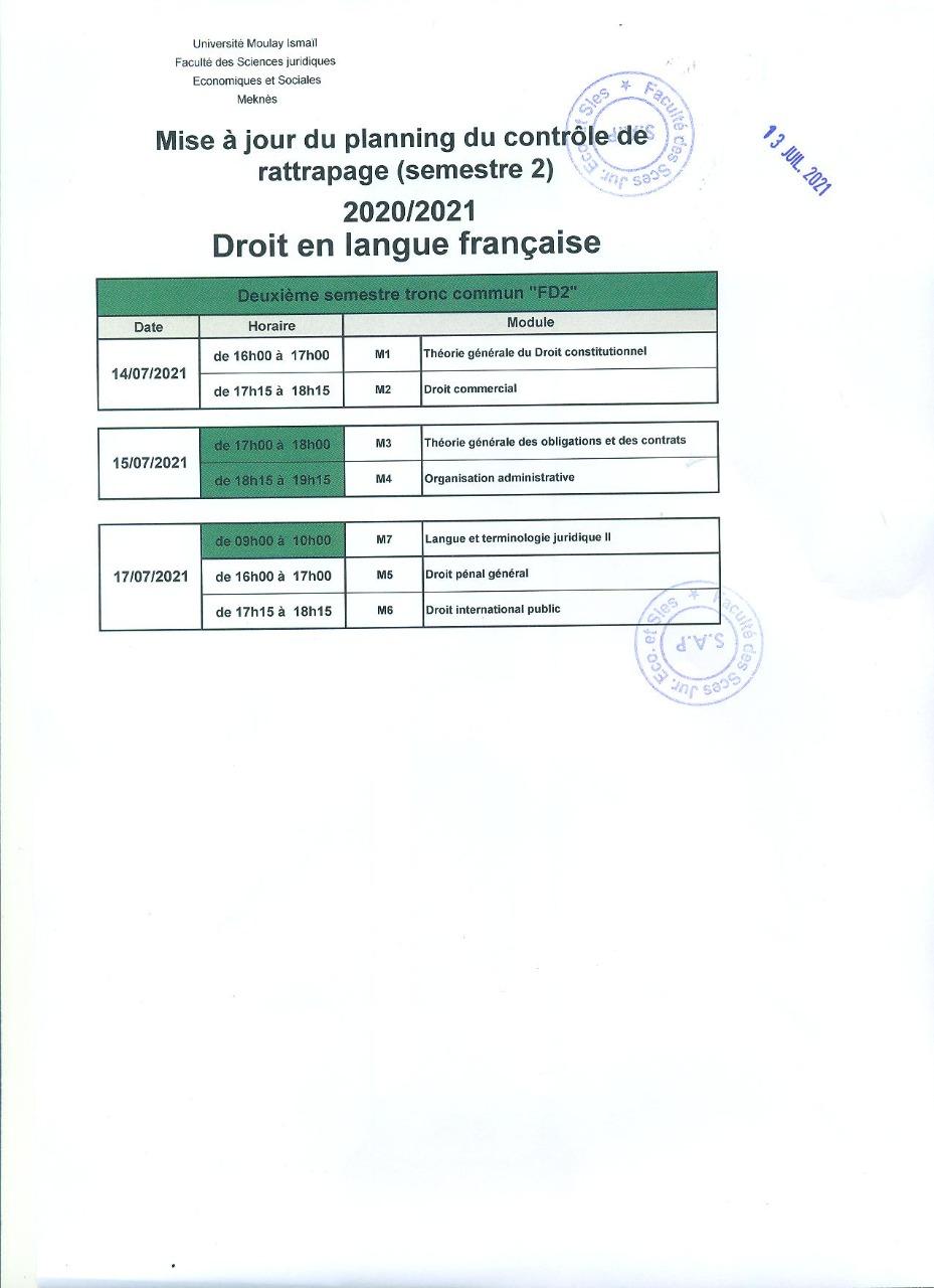 FD2 : Planning du contrôle de rattrapage