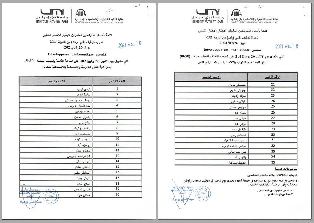 Liste des candidats convoqués pour passer l'examen écrit le 26/07/2021