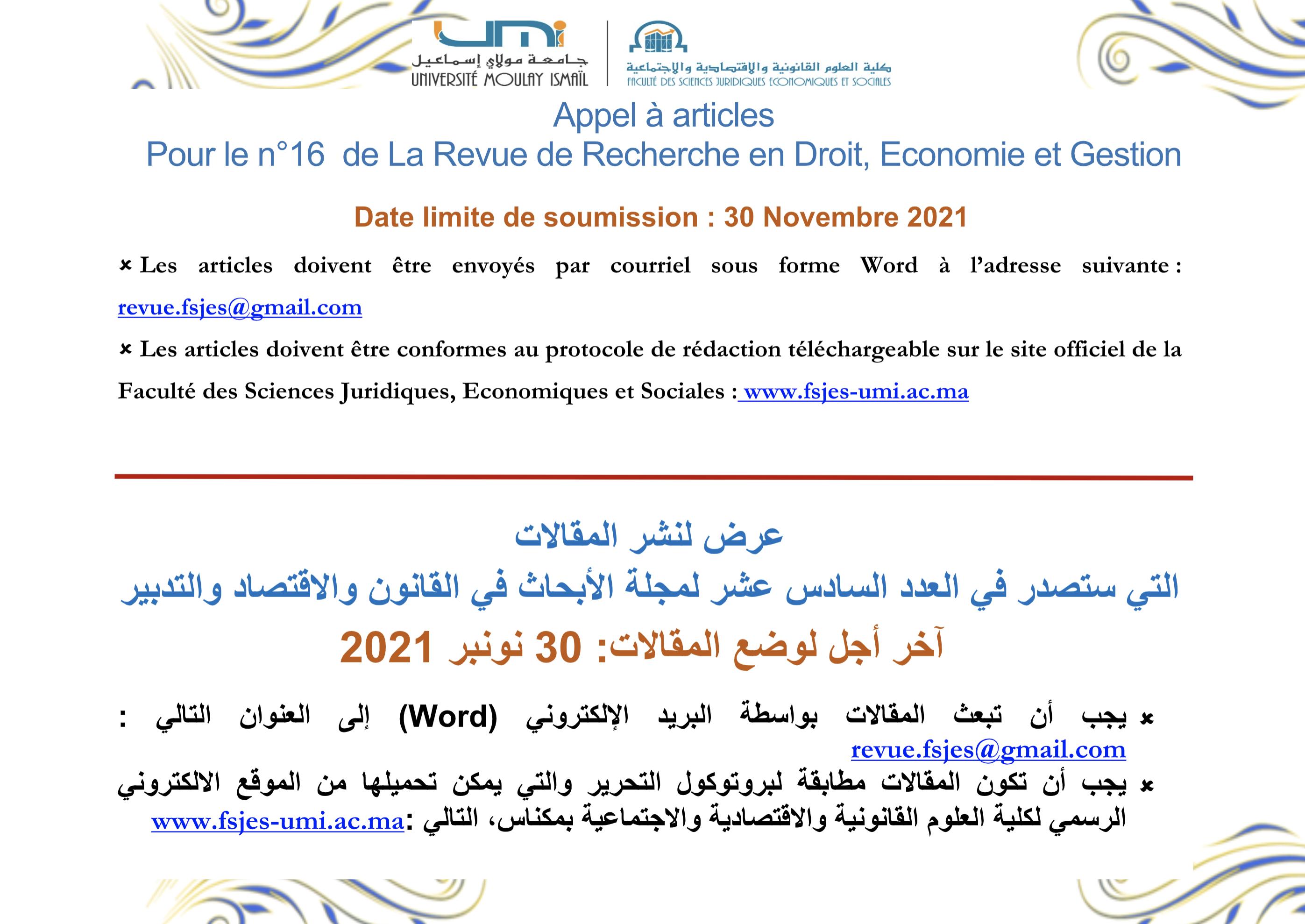 Appel à articles pour le n° 16 de la Revue de Recherche en Droit, Economie et Gestion