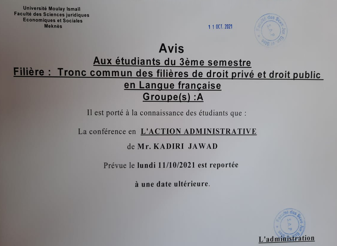 Avis aux étudiants du 3ème semestre Tronc commun des filières de droit privé et droit public en langue française «Groupe (A)»