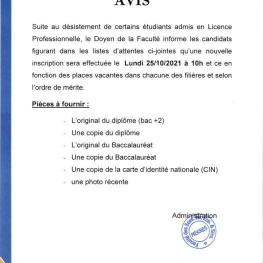 Liste d'attente : Licence professionnelle
